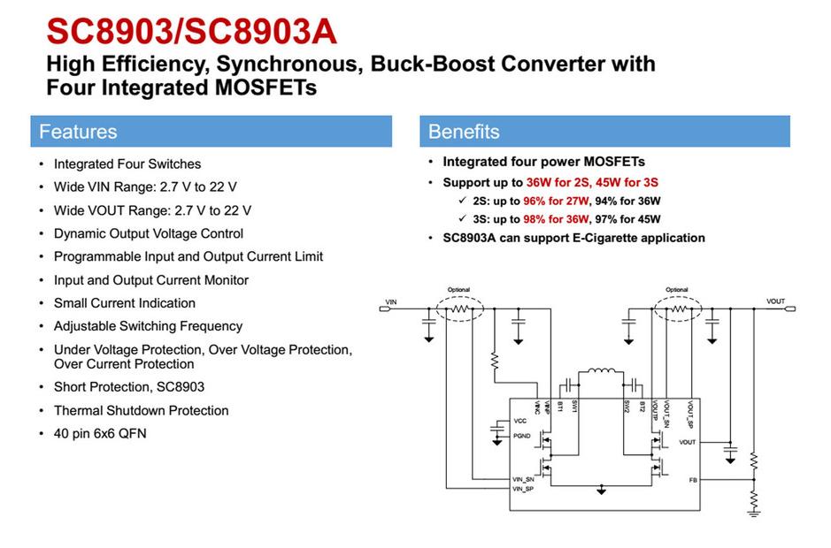 南芯代理商 SC8903 -DCDC转换芯片 3