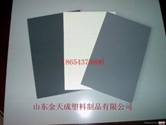 質量保証易保焊pvc板