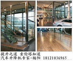 杭州汽车升降平台