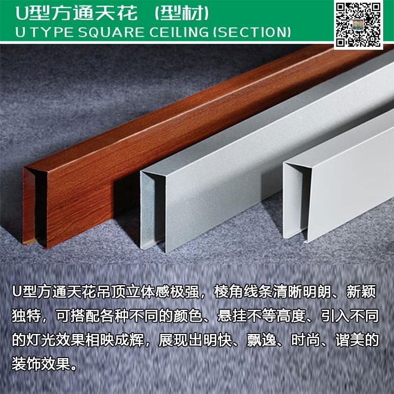 铝型材 1