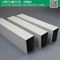 铝型材 4