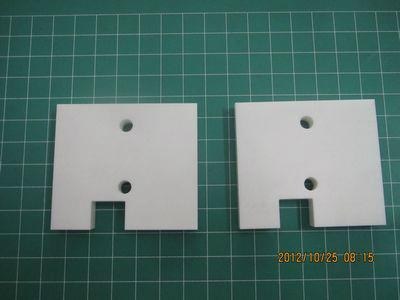 高导热陶瓷 1