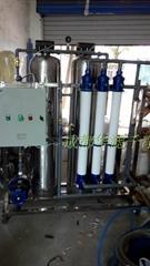 全屋淨水單位淨化別墅全屋淨化系統