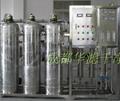 商用大型水处理纯水设备 4