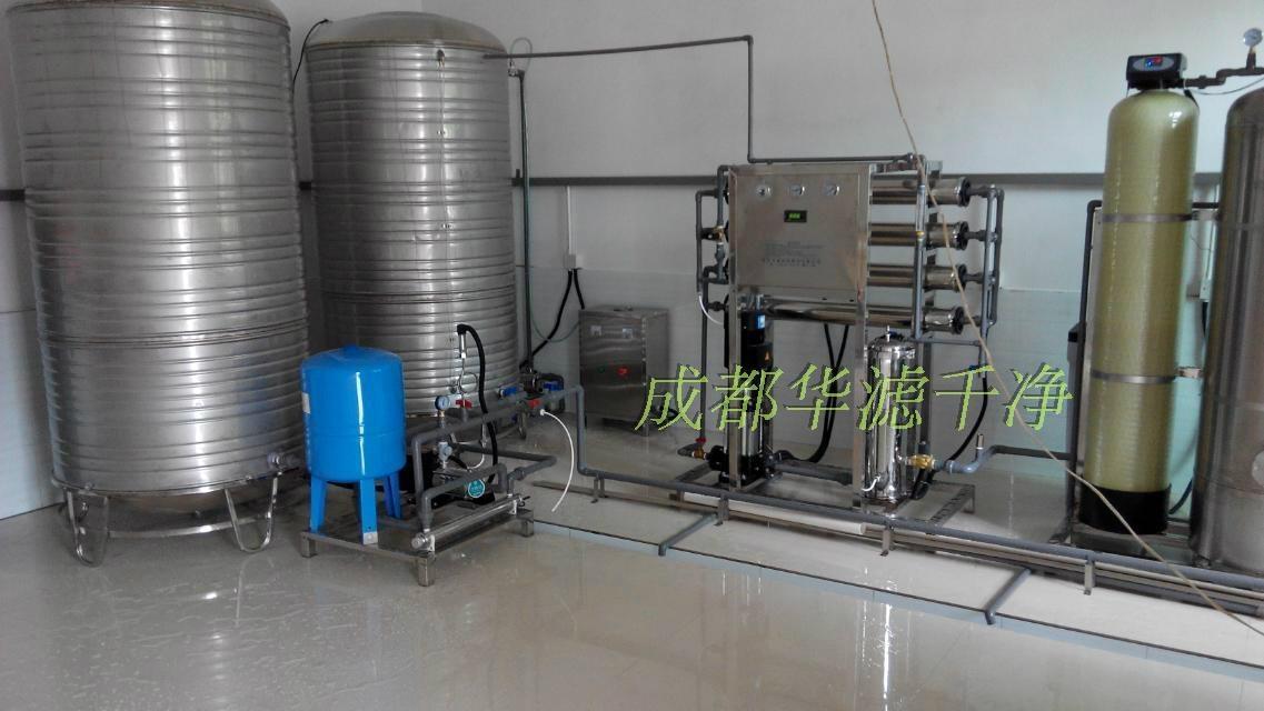 商用大型水处理纯水设备 2