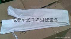 電鍍鈦籃陽極袋