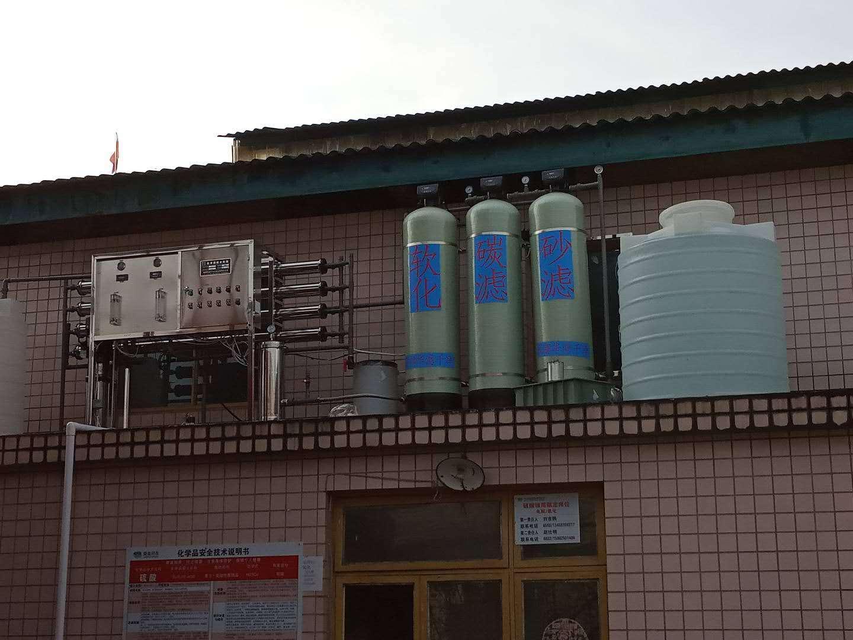 商用大型水处理纯水设备 1