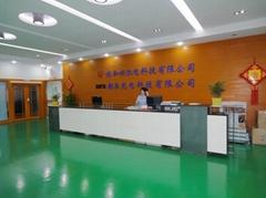 深圳市都明光电科技有限公司