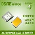 高光效高壓燈珠2835暖白3v