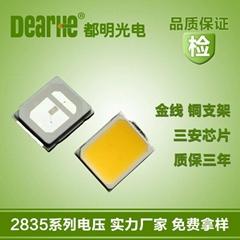 高光效高壓燈珠2835暖白3v6v9v18v36v0多色溫功率