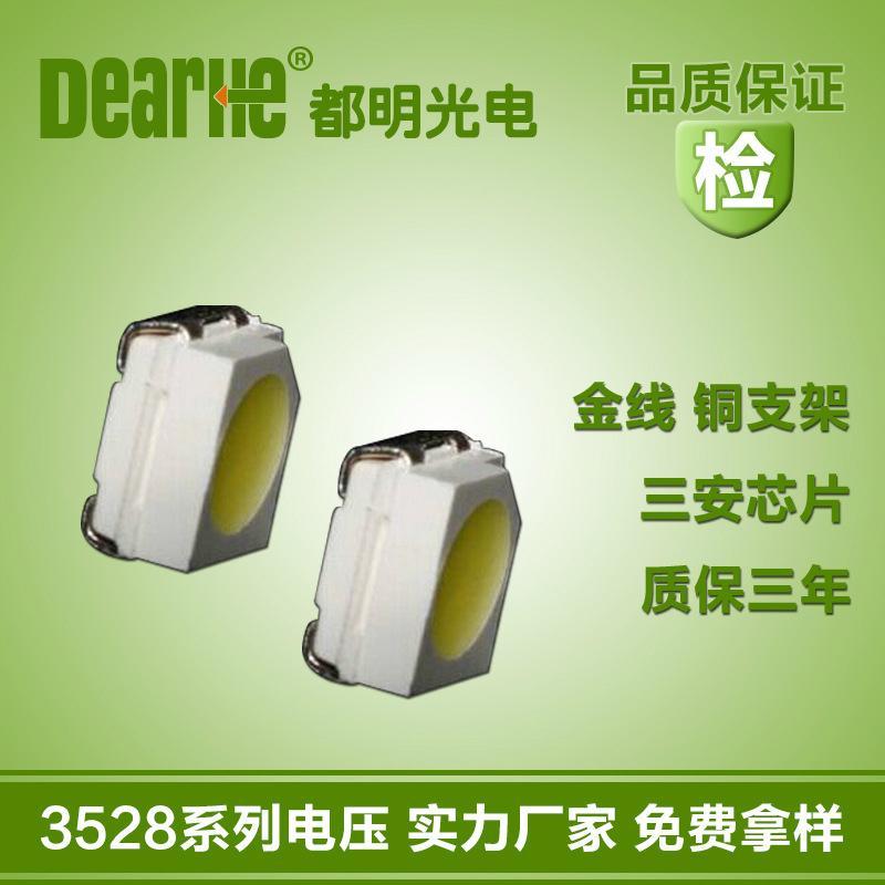 高光效高压灯珠2835暖白3v6v9v18v36v0多色温功率 4