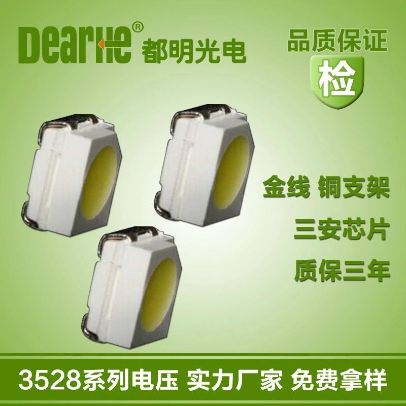 高光效高压灯珠2835暖白3v6v9v18v36v0多色温功率 5
