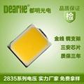 高光效高压灯珠2835暖白3v6v9v18v36v0多色温功率 2