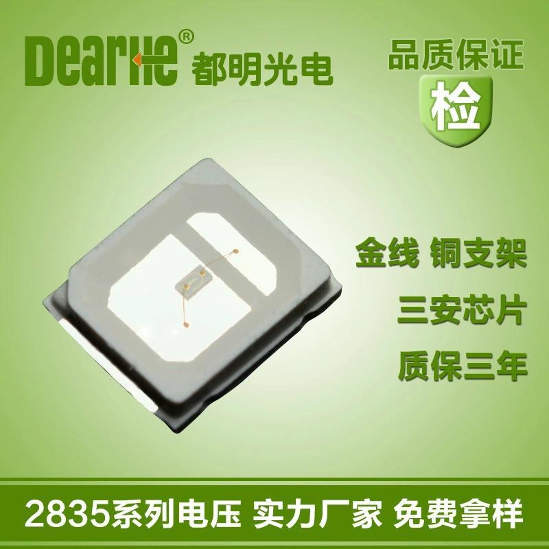 高光效2835灯珠0.2w白光暖白自然白200lm/w 3