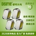 高光效2835灯珠0.2w白光暖白自然白200lm/w 4