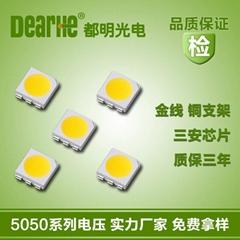 高亮度5050暖白灯珠贴片LED高亮贴片白光20LM