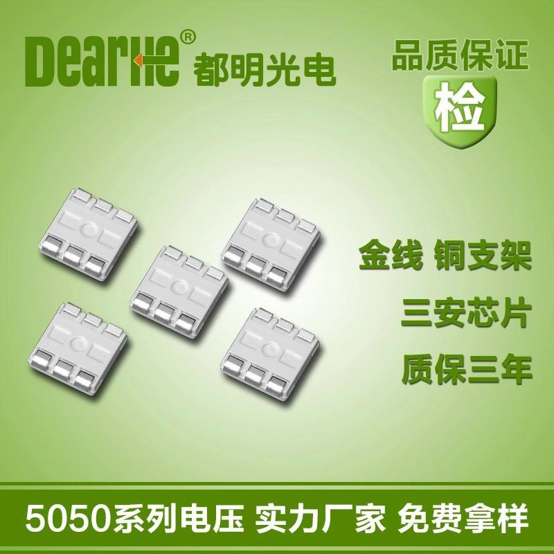 高亮度5050暖白灯珠贴片LED高亮贴片白光20LM  2