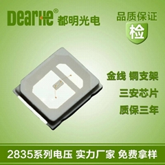 供应9v18v36v72v2835白光Ra80高电压灯珠0.