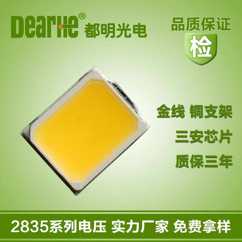 供应9v18v36v72v2835白光Ra80高电压灯珠0.5w 3
