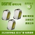 供应9v18v36v72v2835白光Ra80高电压灯珠0.5w 4