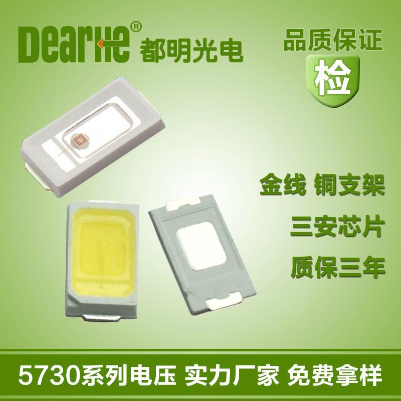 5730白光2835低压3V高压18V白光暖白光led贴片 1