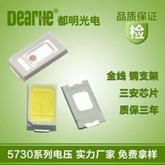 5730白光2835低壓3V高壓18V白光暖白光led貼片