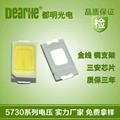 5730白光2835低压3V高压18V白光暖白光led贴片 2