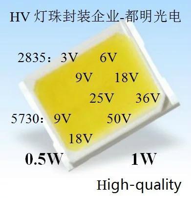 供应9v18v36v72v2835白光Ra80高电压灯珠0.5w 5