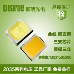 高光效高压灯珠高显>95 ra>90贴片LED2835白光