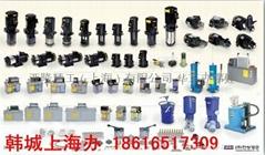 韓國亞隆冷卻泵ACP-1100MF