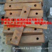 粉碎机筛板厚度冲孔板钢板打孔 1