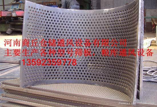 粉碎机筛板厚度冲孔板钢板打孔 2