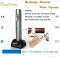 Automatic electric wine opener ,wine corkscrew 1
