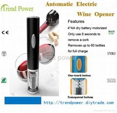 Automatic electric wine opener corkscrew