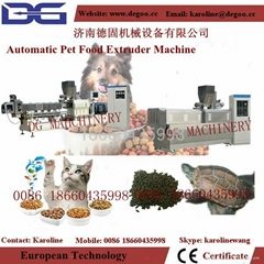 automatic fish feed dog food pet food