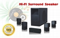 Powerful Digital 5.1 home theater Hifi audio passive speaker
