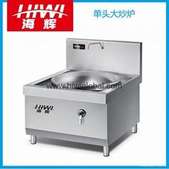 海辉15KW商用电磁炉大炒炉