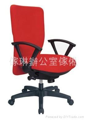 職員轉椅 1