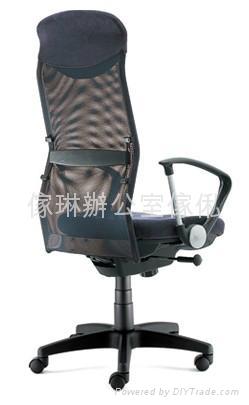 高背大班椅 1
