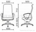 高背大班椅 2