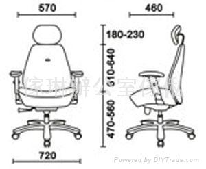 高背大班椅(連頭枕) 2