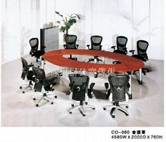 橢圓形會議檯