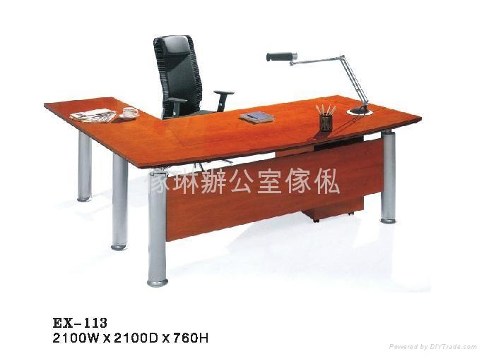 EX-113大班檯 1