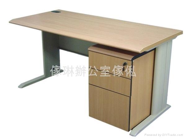 木面工字腳鋼檯 1
