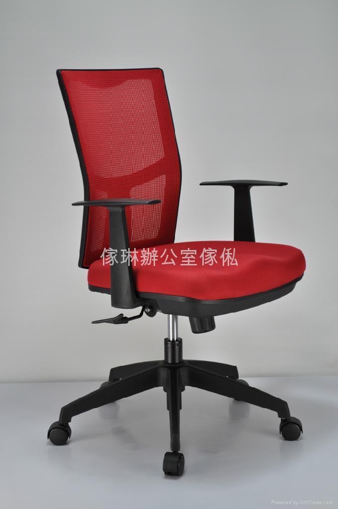 职员转椅 1