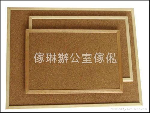水松板 1
