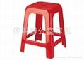 方形胶叠椅