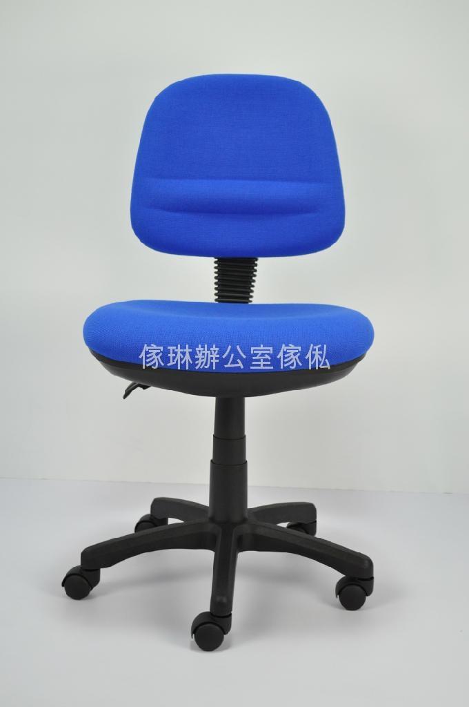 职员转椅 2