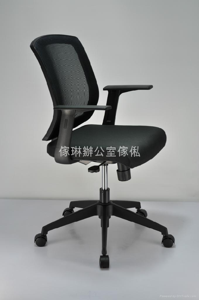職員網椅 2