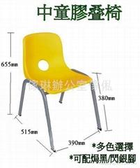 中童膠疊椅